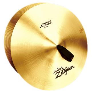 Zildjian - 18' A Symphonic Germanic Tone